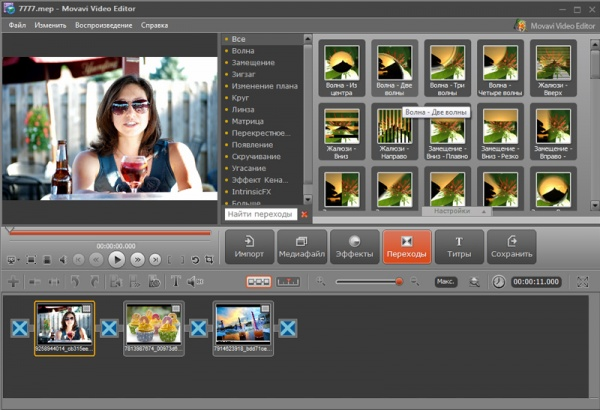 Movavi Video Editor 14.4 Crack Patch & Activation Key Full Free Download