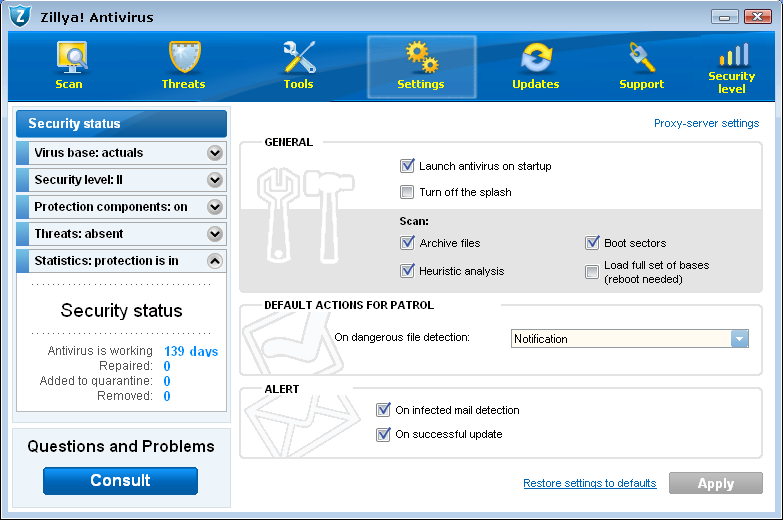 Zillya! Antivirus 3.0.2230.0 Crack & Serial Keys Download Free [Latest]