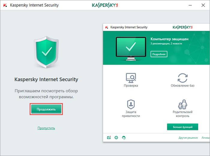 Kaspersky Internet Security 2018 18.0.0.405 Crack & Activation Code Download